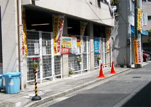 広島市中区のトランクルーム、レンタル倉庫 マイボックス24本川ボックス24