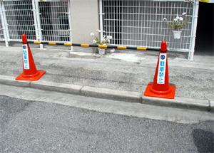 広島のトランクルーム、貸し倉庫