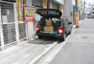 広島市中区のトランクルーム、レンタル倉庫 駐車スペース