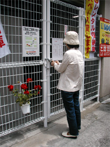 広島市のトランクルーム、レンタル倉庫、使い方ーマイボックス24